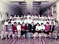 1984-1985 8.a