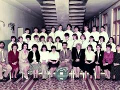 1984-1985 8.b