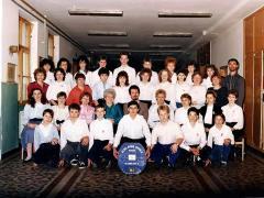 1988-1989 8.a