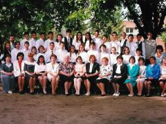 1995-1996. 8.a
