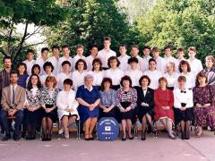 1989-1990 8.a